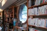 L'eau et les rêves, una libreria galleggiante a Parigi