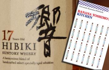 Kitchen di Banana Yoshimoto con il whisky Suntory Hibiki 17 anni