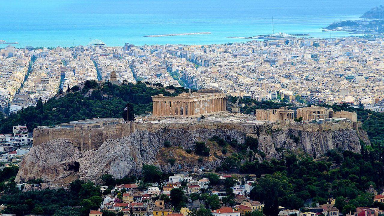 siti di incontri Atene